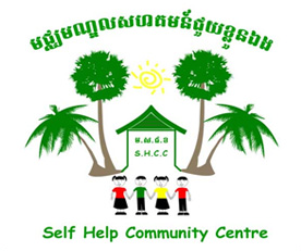 Self Help Community Centre (SHCC)